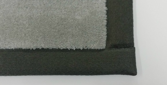 Taped Edging Availble In Many Styles And Colours. Rug Binding